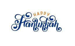 Vector lettering hand written text Happy Hanukkah Jewish Festival of Lights isolated. Festive Inscription logo, quote royalty free illustration