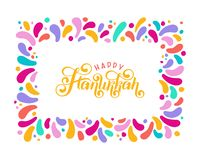 Vector lettering text Happy Hanukkah. Jewish Festival of Lights celebration, festive holiday greeting card template royalty free illustration