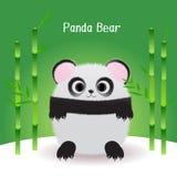 Vector lindo del oso de panda ilustración del vector