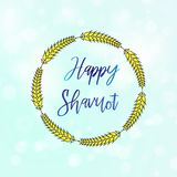 Vector llustration for Jewish holiday of Savuot.Wheat on blue sky background. Concept of Judaic holiday Shavuot.Happy. Shavuot in Jerusalem. Land of Israel Stock Photos
