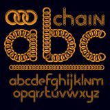 Vector lo scritto, le lettere moderne dell'alfabeto di affari, insieme di ABC lower illustrazione vettoriale
