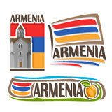 Vector logo for Armenia Royalty Free Stock Photography