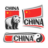 Vector logo China Stock Photos