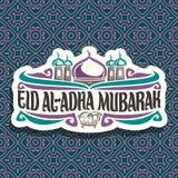 Vector logo for Eid ul-Adha Mubarak Royalty Free Stock Images