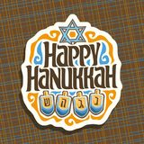 Vector logo for Hanukkah holiday Stock Images