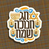 Vector logo for Hanukkah. Holiday, sign with star of David, traditional hanukkah decoration golden menorah, original decorative font for text on hebrew language Royalty Free Stock Photography