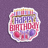 Vector logo Happy Birthday Royalty Free Stock Images