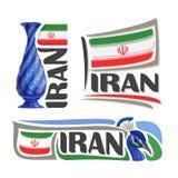 Vector logo Iran Royalty Free Stock Image