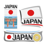Vector logo Japan Royalty Free Stock Images