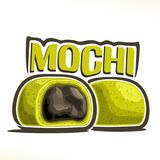 Vector logo for japanese dessert Mochi. Illustration of asian green tea cakes for patisserie menu, poster with whole and cut filling daifuku and original font Royalty Free Stock Photography