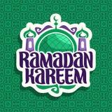 Vector logo for muslim calligraphy Ramadan Kareem. Cut paper sign with original brush typeface for word ramadan kareem, label with dome and minaret of mubarak royalty free illustration