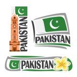 Vector logo Pakistan Stock Photo