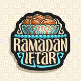 Vector logo for Ramadan Iftar. Black sign with pile of islamic fasting food - dried dates in old bronze bowl and blue prayer beads or muslim rosary, original royalty free illustration