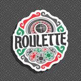 Vector logo for Roulette gamble. Wheel of european roulette, heap of playing chip for bet, lettering title text - roulette, icon on black seamless pattern for vector illustration