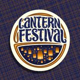 Vector logo for Sky Lantern Festival. Round sign with many flying paper balloons with burning candles in evening sky, original brush typeface for words lantern Royalty Free Stock Image