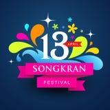 Vector logo songkran festival colorful water of Thailand Stock Photography