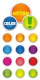 Vector los botones brillantes Imágenes de archivo libres de regalías