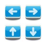 Vector los botones de la flecha Foto de archivo