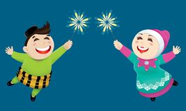 A boy and a girl is playing with fireworks during their Raya festival celebration. Vector for Malay culture. With color background Royalty Free Stock Images
