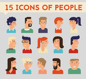 Vector material cartoon character collection Royalty Free Stock Images