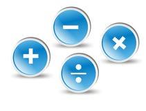 Vector mathematic. White isolated vector mathematics symbol Stock Photo
