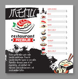Vector menu for Japanese sushi food restaurant Royalty Free Stock Photos