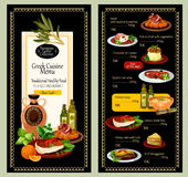 Vector menu prices of Greek cuisine restaurant Royalty Free Stock Photo