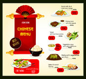 Vector menu template of Chinese cuisine restaurant Royalty Free Stock Photo