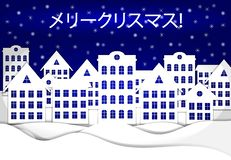 Vector Merry Christmas on Japanese Language Greeting Card, Katakana Syllable, Paper Snowy Town. vector illustration
