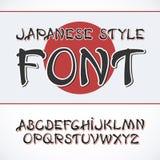 Vector met de hand geschreven borsteldoopvont Witte brieven Japanse stijldoopvont Royalty-vrije Stock Afbeeldingen