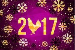 Vector 2017 met gouden haan, dierlijk symbool van Nieuwjaar Stock Foto's