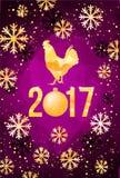 Vector 2017 met gouden haan, dierlijk symbool van Nieuwjaar Royalty-vrije Stock Foto's