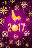 Vector 2017 met gouden haan, dierlijk symbool van Nieuwjaar Royalty-vrije Stock Afbeeldingen