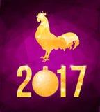 Vector 2017 met gouden haan, dierlijk symbool van Nieuwjaar Royalty-vrije Stock Afbeelding