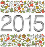 Vector metallic numbers 2015. And Christmas and New Year objects Royalty Free Stock Images