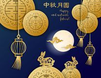 Vector Mid Autumn Festival with paper cut art craft style on dark blue color Background with golden Chinese double happiness stock illustration