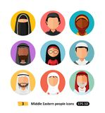 Vector Middle Eastern arab people icons avatar. Vector middle eastern aran muslim people Icons avatar user royalty free illustration
