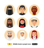 Vector Middle Eastern people icons avatar. Vector middle eastern aran muslim people Icons avatar user royalty free illustration