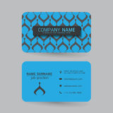 Vector Modern simple light business card template with flat user Royalty Free Stock Image