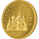 Vector money gold coin Anniversary Russian ruble. Money gold coin Anniversary Russian ruble Royalty Free Stock Photography
