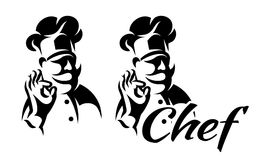 Vector monochrome illustration with chef for menu Stock Photo
