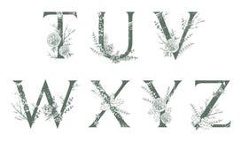 Vector monogramas ou o logotipo tirado mão das letras do Xmas T caixa, U Ilustração Royalty Free
