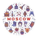 Vector Moscow illustration. Russian icons - flag, matryoshka doll, vodka and food, samovar, balalaika, USSR Stock Photo