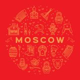 Vector Moscow illustration. Traditional Russian golden symbols on a red background. Flat circle infographics - flag, matryoshka doll, vodka and food, samovar Royalty Free Stock Photos