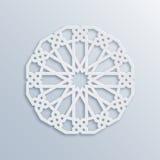 Vector moslimmozaïek, Perzisch motief Het element van de moskeedecoratie Islamitisch geometrisch patroon Elegant wit ornament royalty-vrije illustratie