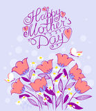Vector Mother's Day greeting card Royalty Free Stock Photography