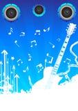 Vector music background. Clip-art Royalty Free Stock Photos