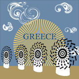 Vector musical greek traditional windmills Royalty Free Stock Images