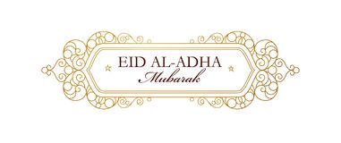 Happy sacrifice celebration Eid al-Adha card. Vector muslim holiday Eid al-Adha card. Banner with golden outline frame, calligraphy for happy sacrifice stock illustration
