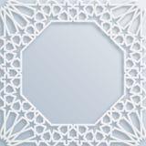 Vector muslim mosaic, persian motif. Mosque decoration element. Islamic geometric pattern. Stock Photo
